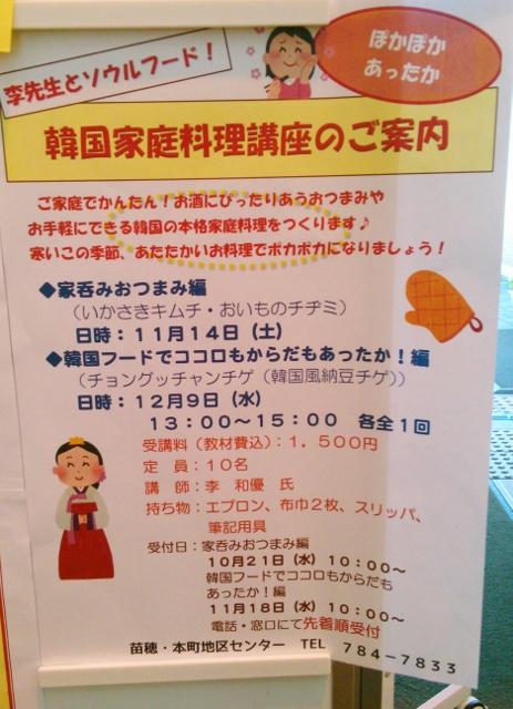 15-10-17-11-19-58-355_photo (463x640)